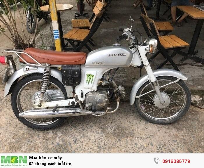 Honda  sản xuất năm 1986