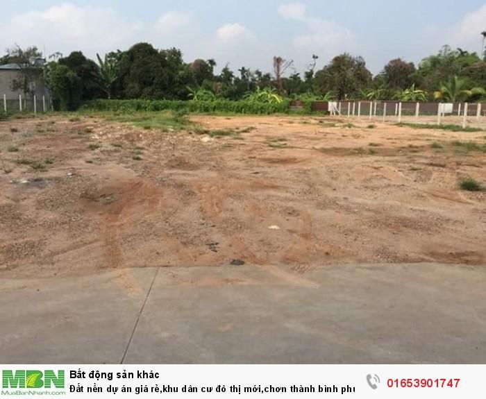 Đất Nền Dự Án Giá Rẻ,khu Dân Cư Đô Thị Mới,chơn Thành Bình Phước