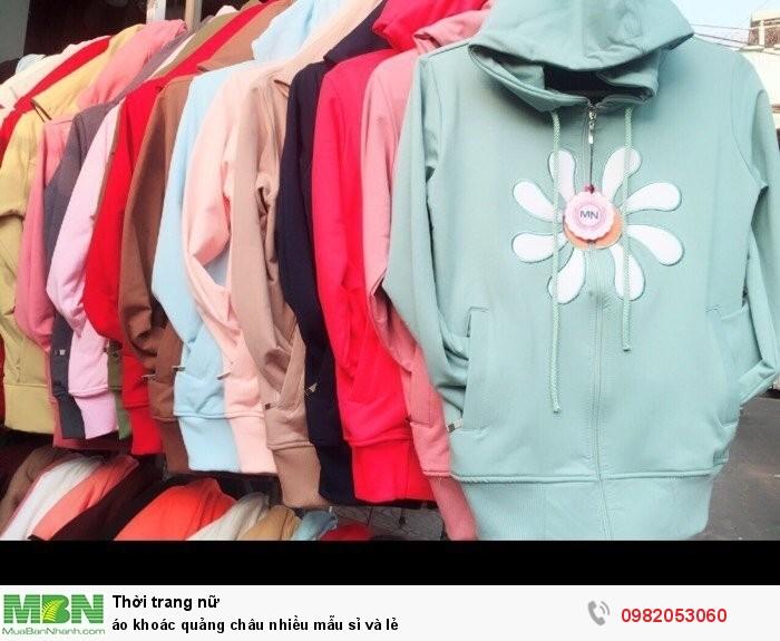 Áo khoác Quảng Châu nhiều mẫu sỉ và lẻ0