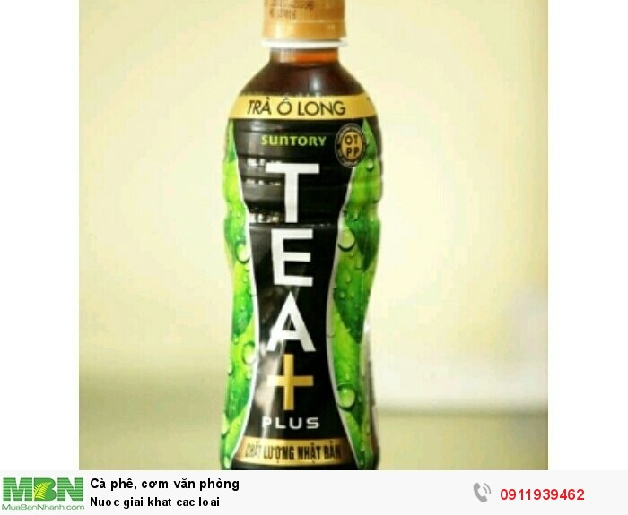 Nước giải khát trà Ô long0