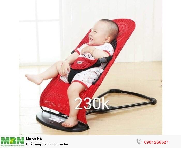 Ghế rung đa năng cho bé0