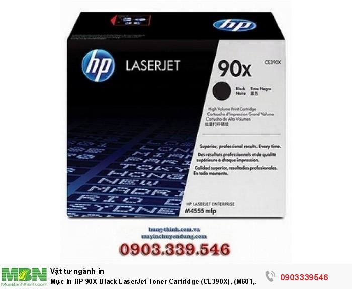 HP 90X Black LaserJet Toner Cartridge (CE390X)0