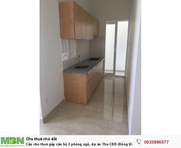 Cần cho thuê gấp căn hộ 2 phòng ngủ, dự án The CBD (Đồng Văn Cống, Q.2, TP.HCM)