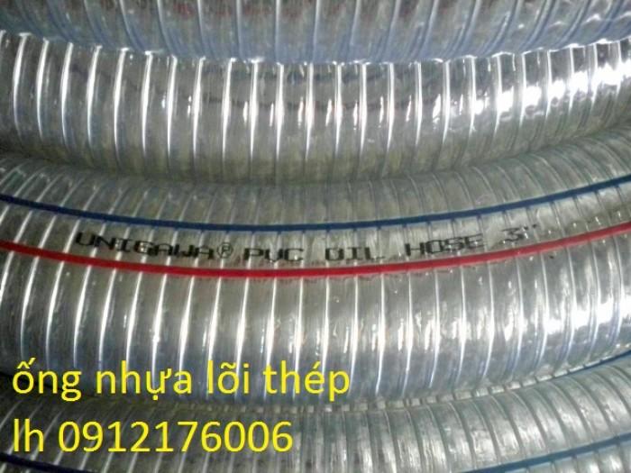 Ống nhựa lõi thép dẫn nước sạch, hóa chất, thực phẩm giá tốt (7)0