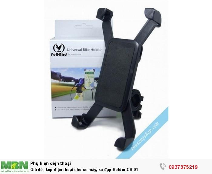 Giá đỡ, kẹp điện thoại cho xe máy, xe đạp Holder CH-011