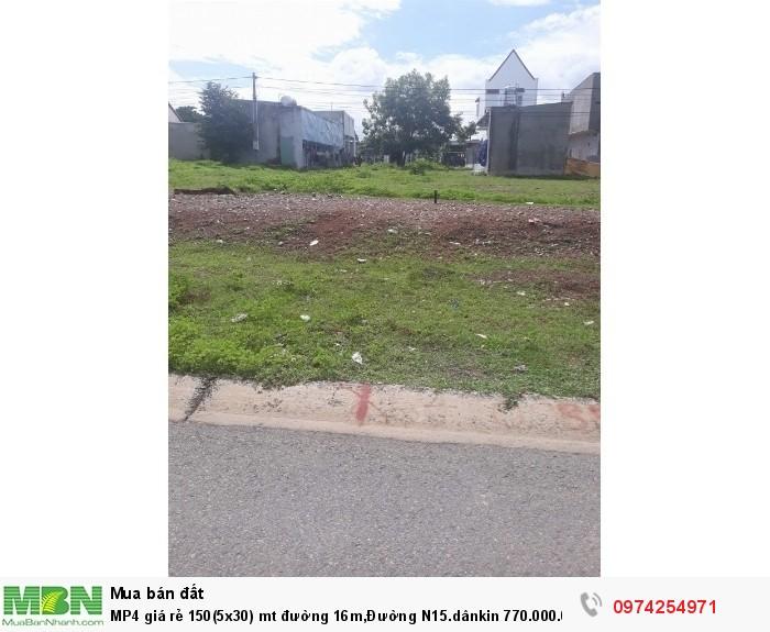 MP4 giá rẻ 150(5x30) mt đường 16m, Đường N15, 150 m2