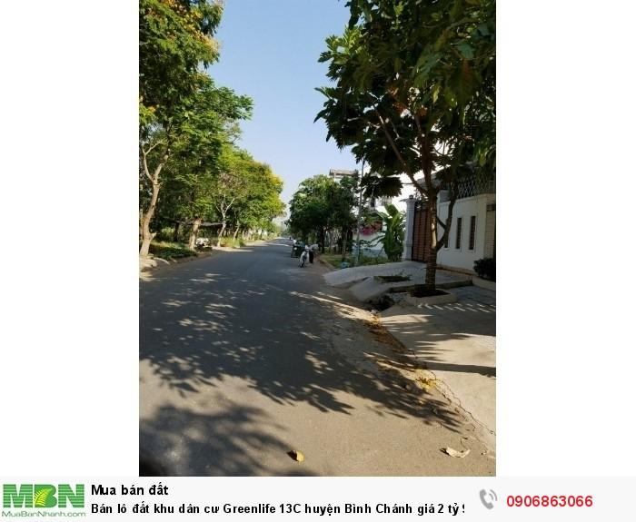 Bán lô đất khu dân cư Greenlife 13C huyện Bình Chánh, DT 85,4m2
