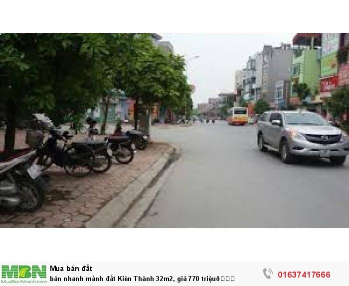 Bán nhanh mảnh đất Kiên Thành 32m2, giá 770 triệu