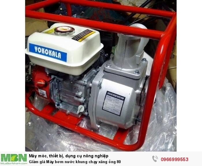 Giảm giá Máy bơm nước khung chạy xăng ống 802