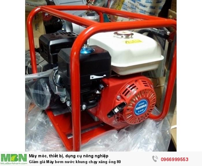 Giảm giá Máy bơm nước khung chạy xăng ống 804