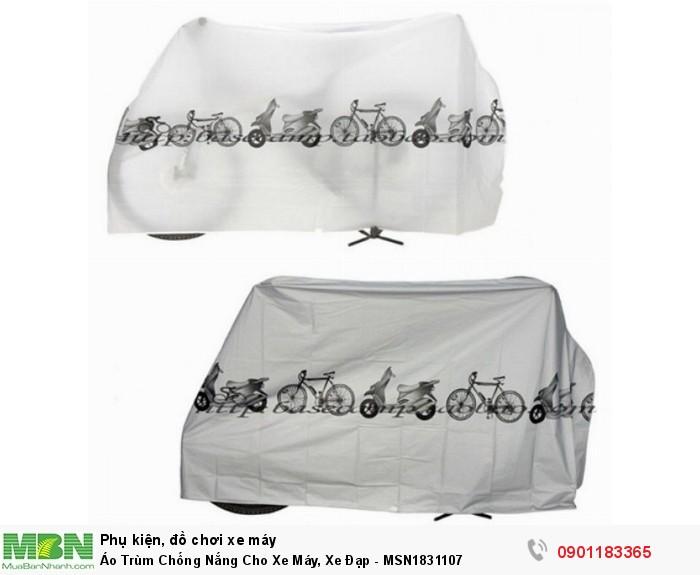Bạt phủ xe có kèm theo túi đựng bạt phủ xe chắc chắn, nhỏ xinh và bền đẹp.