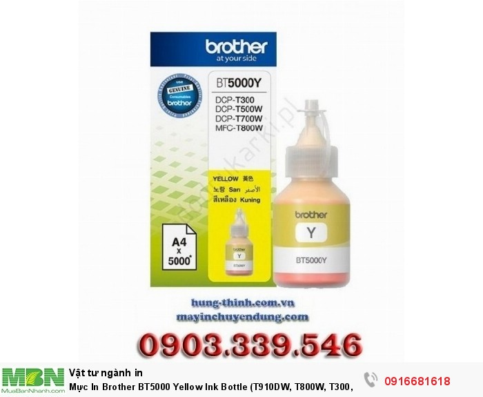 Mực In Brother BT5000 Yellow Ink Bottle (T910DW, T800W, T300, T700W)0