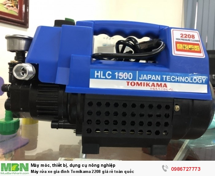 Máy-rửa-xe-tomikama-22080