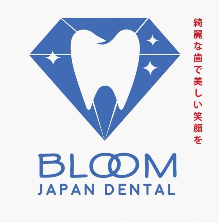 Dịch vụ tẩy trắng răng tại nhà