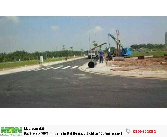 Đất thổ cư 100% mt dg Trần Đại Nghĩa, pháp lý rõ ràng, xdtd.