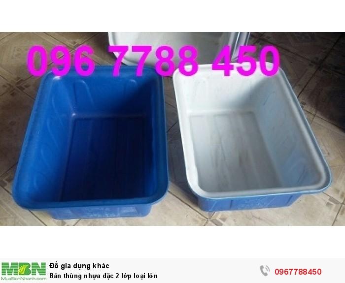thùng nhựa nuôi cá6