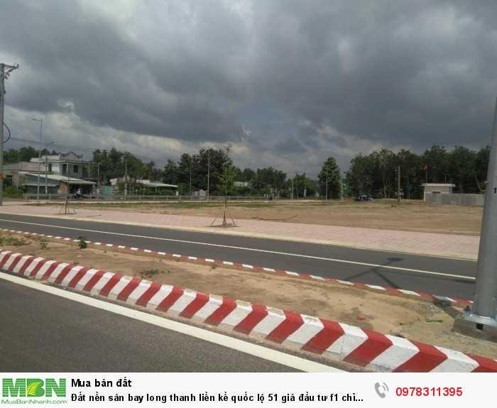 Đất nền sân bay long thanh liền kề quốc lộ 51 giá đầu tư f1 chỉ 279tr/100m2
