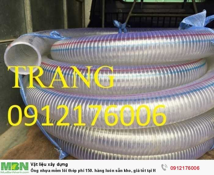 Ống nhựa mềm lõi thép phi 150. hàng luôn sẵn kho, giá tốt tại Hà Nội3