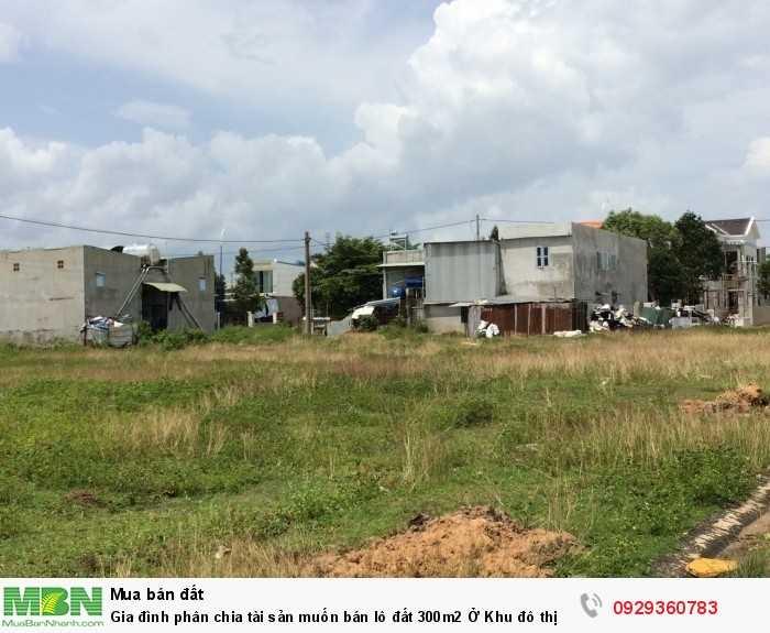 Gia đình phân chia tài sản muốn bán lô đất 300m2 Ở Khu đô thị mới Bình Dương