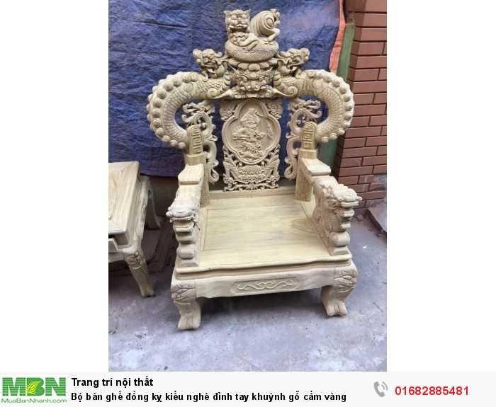 Bộ bàn ghế đồng kỵ kiểu nghê đỉnh tay khuỳnh gỗ cẩm vàng3