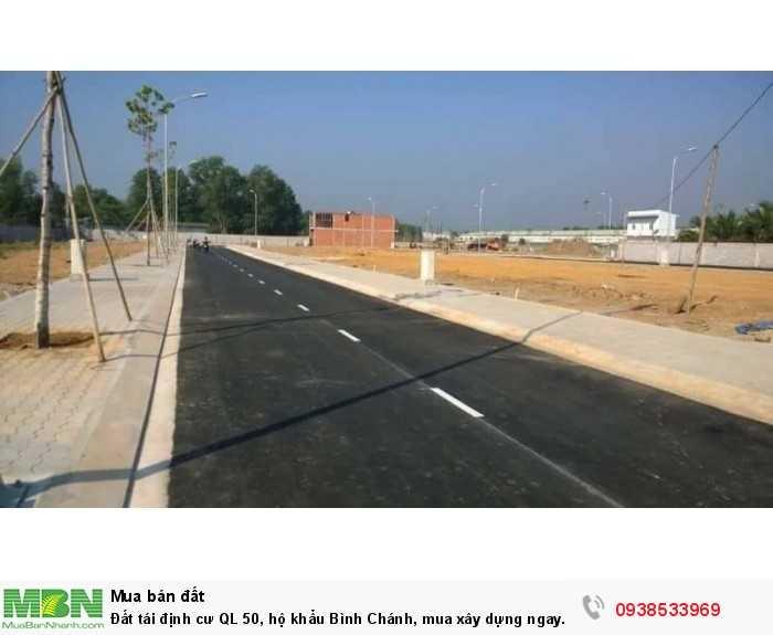 Đất tái định cư QL 50, hộ khẩu Bình Chánh, mua xây dựng ngay. 479tr/80m2