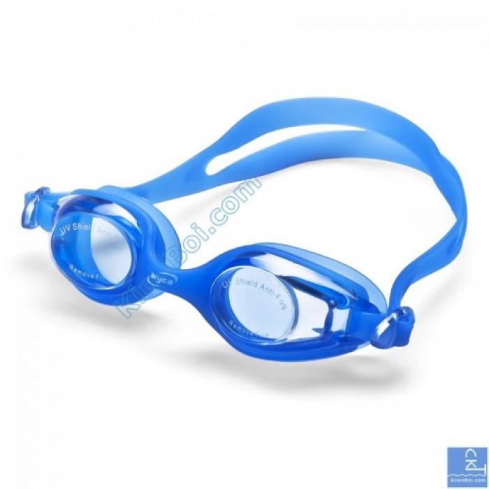 Kính bơi trẻ em Aryca WG57B - màu xanh dương0