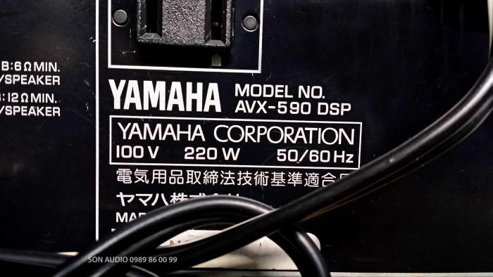 Ampli YAMAHA AVX 5907