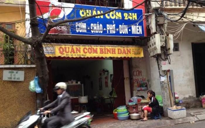 Mặt Phố Vip  331/4 Dương Văn Bé, Cạnh Time City