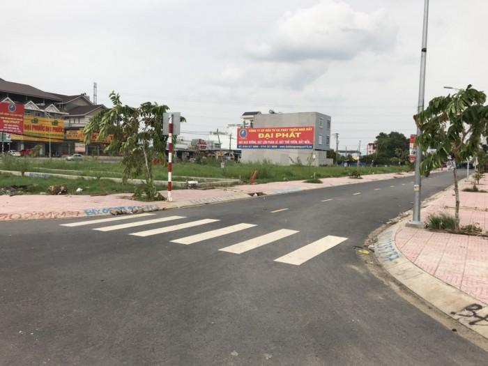 Giới đầu tư đất Chợ Đại Phước Center 2