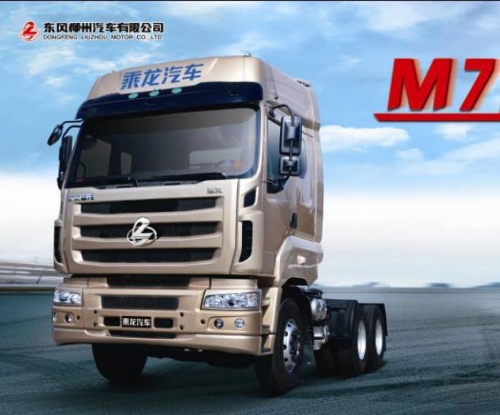Đầu Kéo Cheng Long M7 máy 375HP 2017