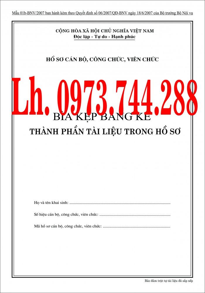 Bán nguyên bộ 3 bìa kẹp tài liệu hồ sơ cán bộ công chức viên chức31