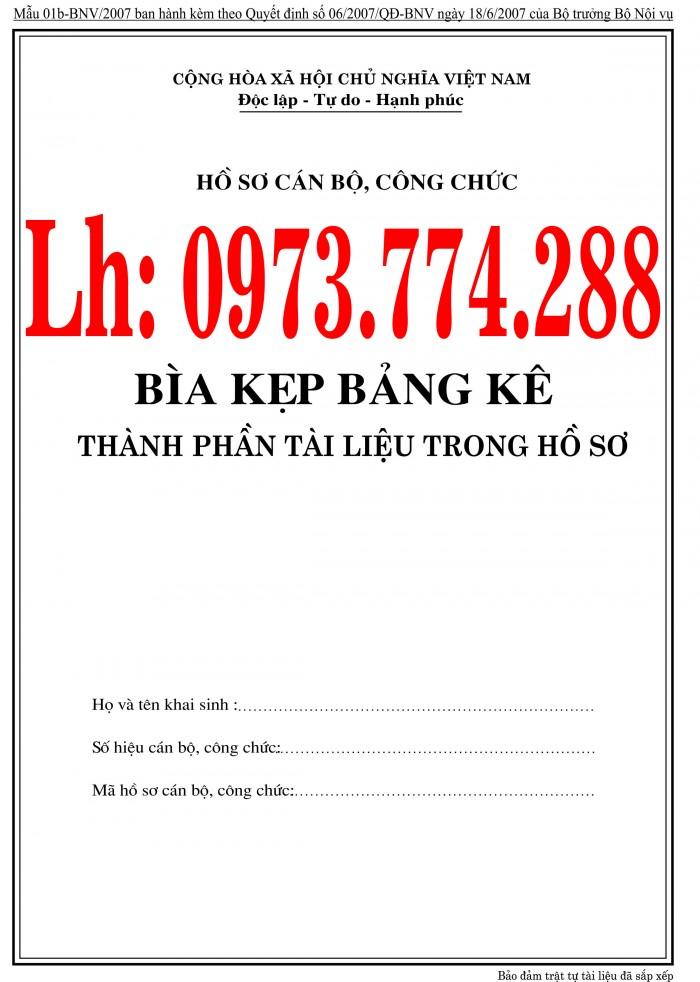 Bán nguyên bộ 3 bìa kẹp tài liệu hồ sơ cán bộ công chức viên chức27
