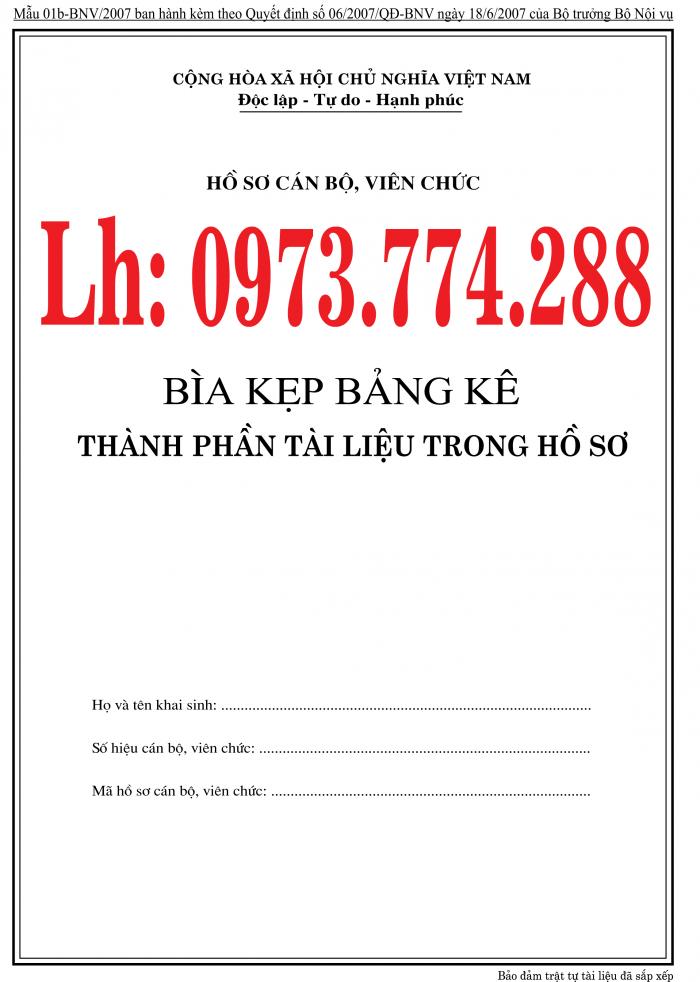 Bán nguyên bộ 3 bìa kẹp tài liệu hồ sơ cán bộ công chức viên chức23