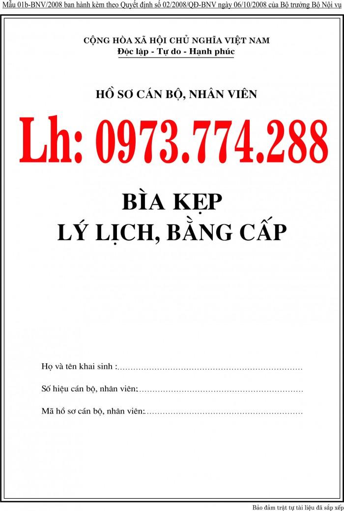 Bán nguyên bộ 3 bìa kẹp tài liệu hồ sơ cán bộ công chức viên chức20