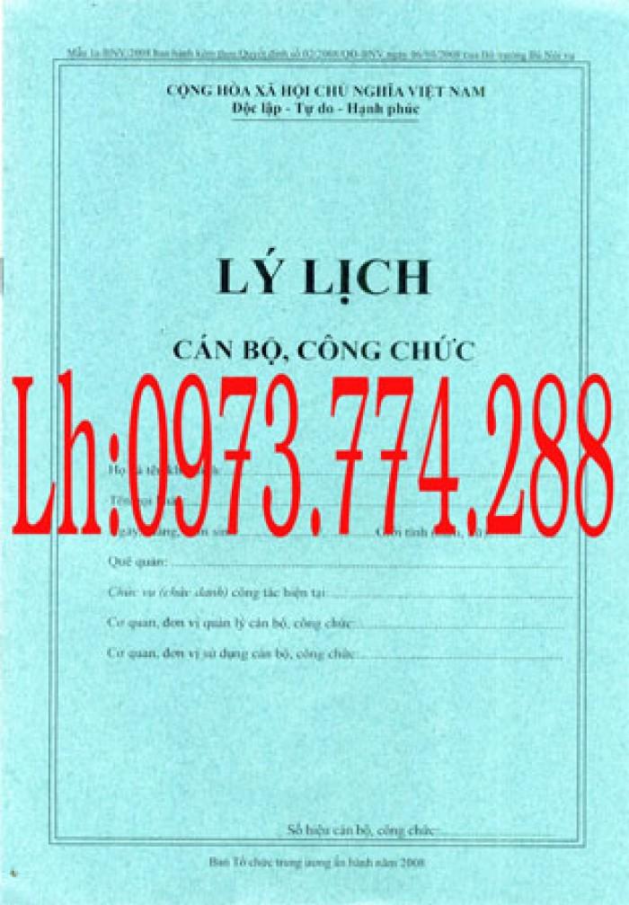 Bán nguyên bộ 3 bìa kẹp tài liệu hồ sơ cán bộ công chức viên chức6