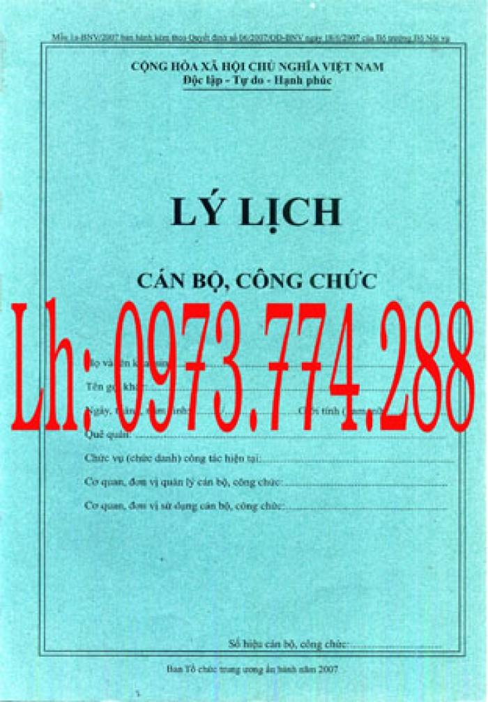 Bán nguyên bộ 3 bìa kẹp tài liệu hồ sơ cán bộ công chức viên chức5
