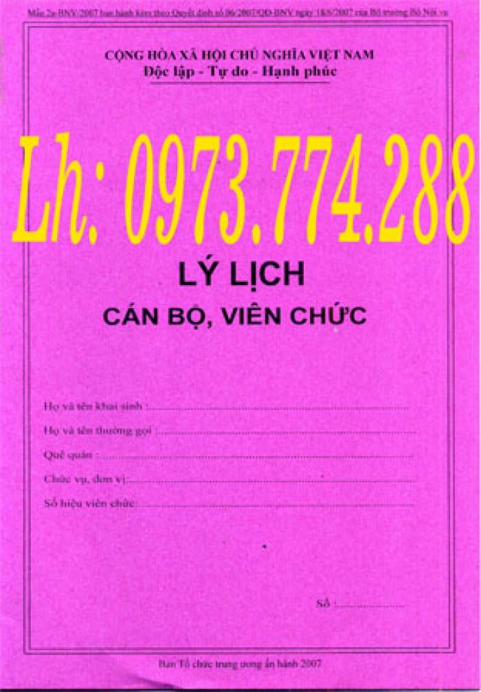 Bán nguyên bộ 3 bìa kẹp tài liệu hồ sơ cán bộ công chức viên chức4