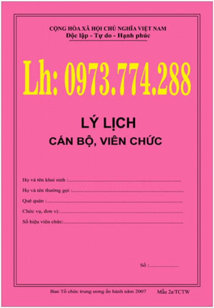 Bán nguyên bộ 3 bìa kẹp tài liệu hồ sơ cán bộ công chức viên chức3