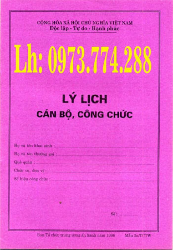Bán nguyên bộ 3 bìa kẹp tài liệu hồ sơ cán bộ công chức viên chức2