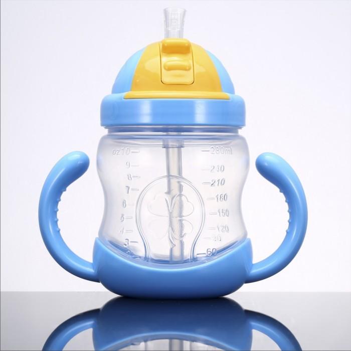 Bình uống nước cho bé 47852