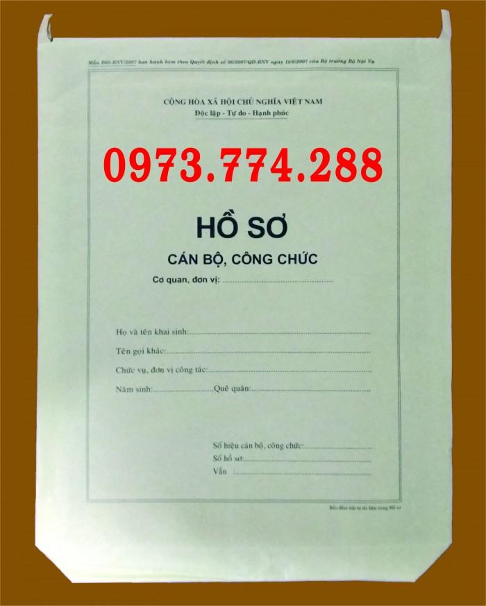 Tìm mua bộ hồ sơ cán bộ công chức