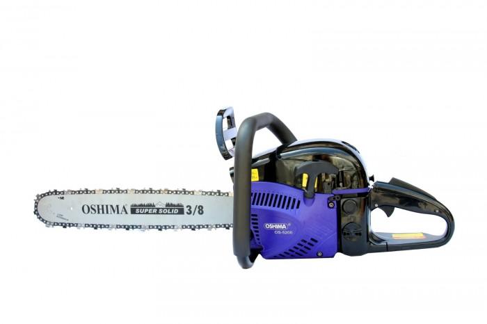 Máy-cưa-xích-oshima-52000