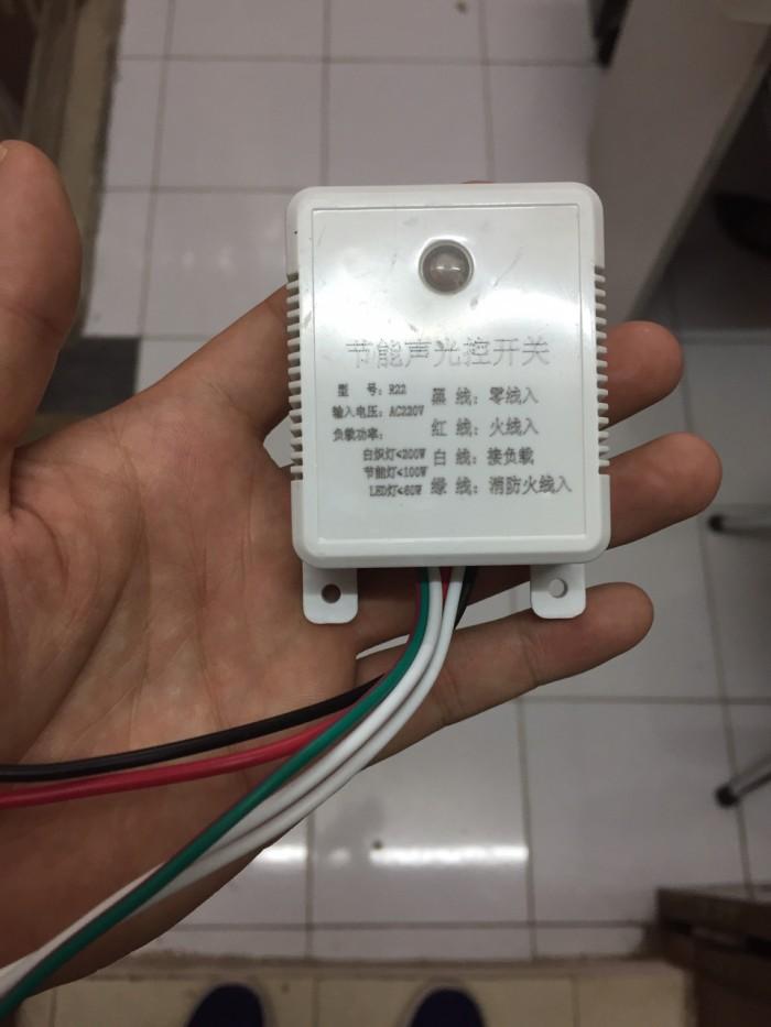 Công tắc cảm biến radar vi sóng + ánh sáng AM-RS-16YB1
