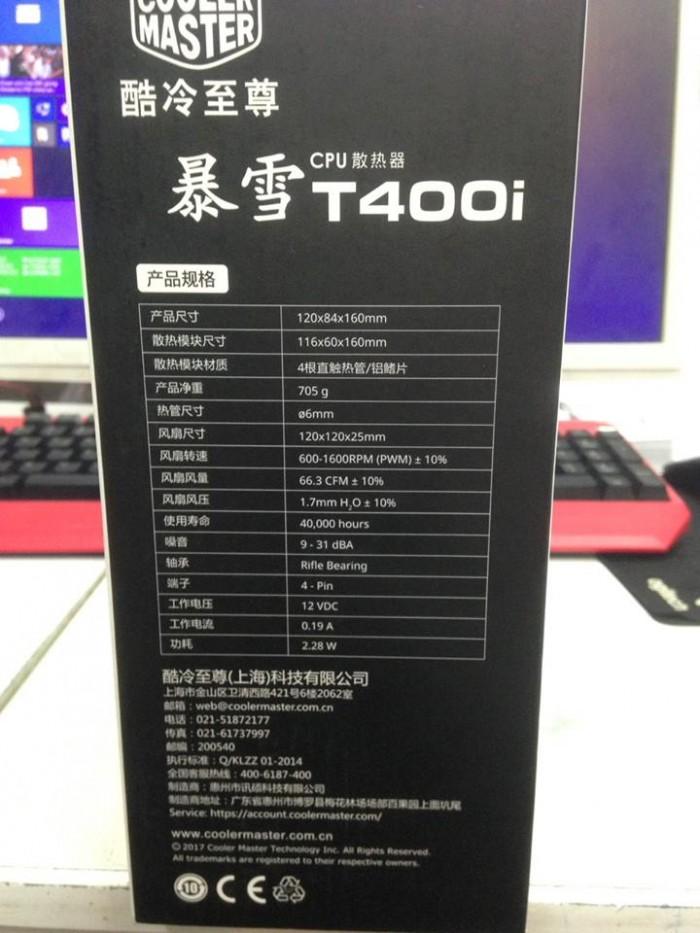 Fan tản nhiệt CPU CoolerMaster T400i chính hãng0