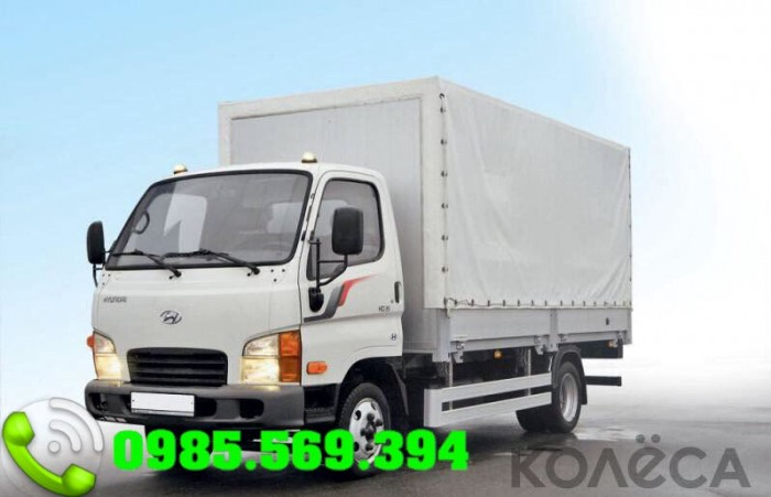 Giá Xe Tải Hyundai Hyundai 75S ( 4 Tấn )