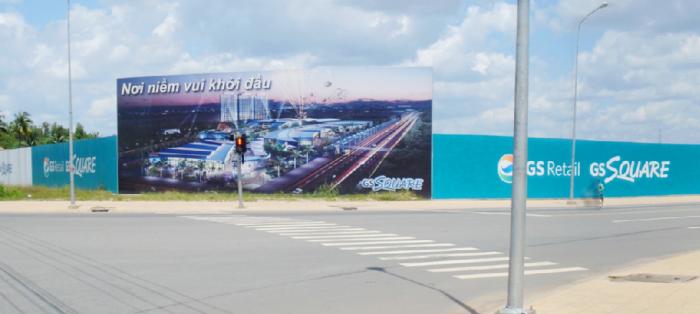 Bán gấp 300m2 đất thổ cư đối diện siêu thị GS Hàn Quốc kề MT QL 13,shr