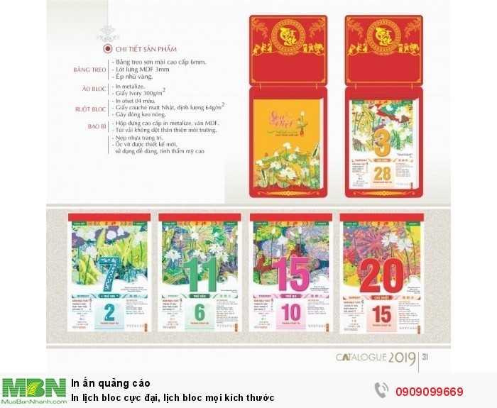 Lịch siêu đại Sen Việt 20 x 30cm