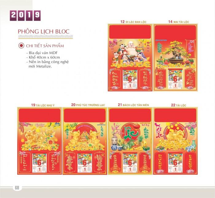 Phông lịch bloc kích thước 40 x 60cm Tài Lộc