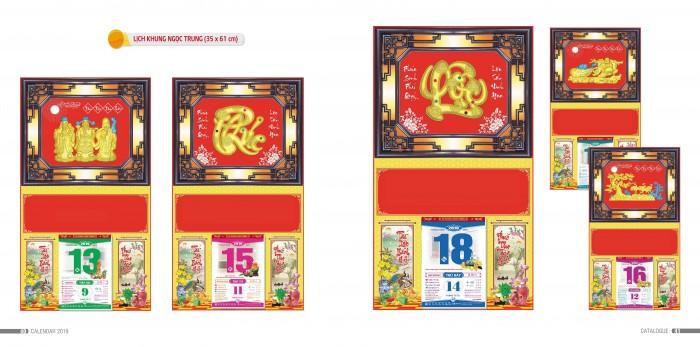 Khung lịch Ngọc trung 35 x 61cm