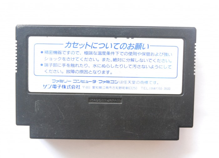 Game Famicom Gremlins 2 - Shinshu Tanjou5